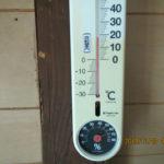 蛇堂内の気温