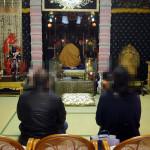 十三回忌法要の儀式
