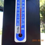涅槃池前の気温(午前中)