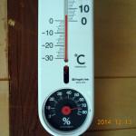 境内内の気温