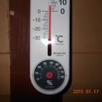 本堂内の気温