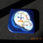 気温・湿度計の様子