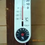 本堂の気温