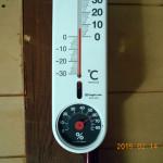 蛇堂内の気温計