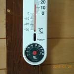 蛇堂の気温(午前中)