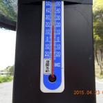 涅槃池の前の気温(午前)