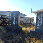 横川物産館の様子