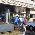 湧水町吉松庁舎の様子