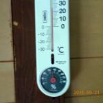 蛇道内の気温(午後)