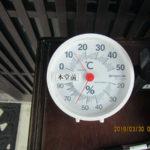 本堂前の気温