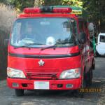 焼き畑の様子(消防車待機)