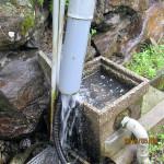 水系の確認