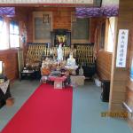 儀式供養の準備