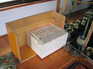 護摩木の準備
