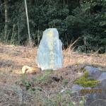 足利尊氏の石碑