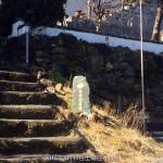 柴燈護摩壇の石碑
