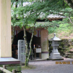 白鳥神社 秋季例大祭の様子