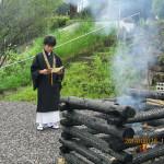 焚き上げの儀式の様子