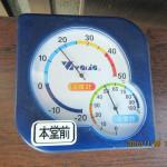 本堂内の気温(午前)