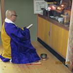 対馬礼拝施設での様子