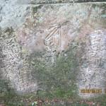 第9代住職墓石