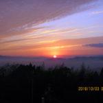 本堂からの景色(朝日)