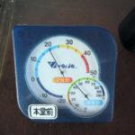 本堂前の気温(午前)