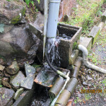 排水量の確認