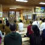 白鳥神社・筒羽野曼荼羅柴燈護摩供養