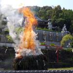 柴燈護摩焚きの儀式