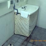 トイレの洗面台の様子