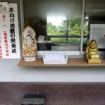 受付・寺務所