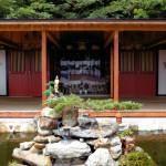 池から見た涅槃堂