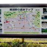 筒羽野(湧水町)の疏水マップ